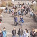 Ganerben - Gymnasium: Stufen zum Erfolg